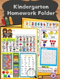 KINDERGARTEN HOMEWORK HELPER with editable sight words