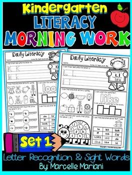 KINDERGARTEN Morning Work- Beginning Sounds & Sight Word Practice Worksheets