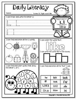 kindergarten morning work beginning sounds  sight word practice  kindergarten morning work beginning sounds  sight word practice worksheets