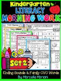 KINDERGARTEN CVC practice worksheets-set 2 (CVC, Ending Sounds)