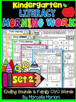 KINDERGARTEN Literacy daily practice morning work- Set 2 (