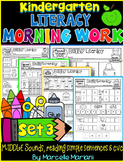KINDERGARTEN CVC practice worksheets-Set 3 (CVC, SIGHT WORDS, MIDDLE sounds)
