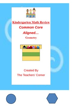 Common Core Kindergarten Math Review: Geometry