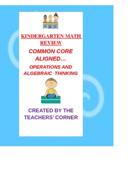 Common Core Kindergarten Math Review: Operations and Algebraic Thinking