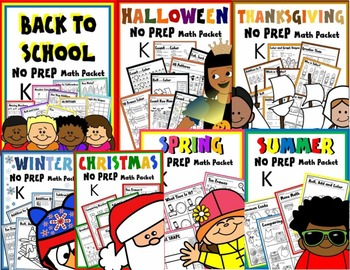 KINDERGARTEN MATH WORKSHEETS * FULL YEAR * 590 PAGES