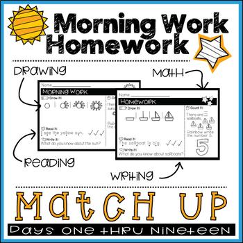 KINDERGARTEN MORNING WORK, HOMEWORK MATCH-UP