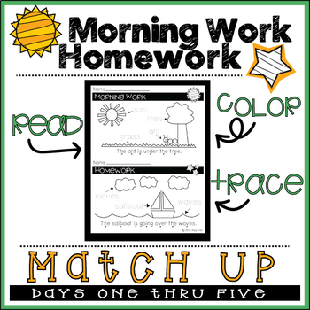 BACK TO SCHOOL: KINDERGARTEN MORNING WORK, HOMEWORK MATCH-UP