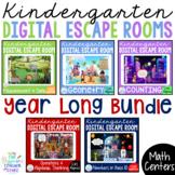 KINDERGARTEN Math Digital Escape Room Games YEAR LONG BUND