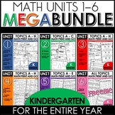 Print and Go Math KINDERGARTEN Worksheets |Module 1 - 6 Bundle