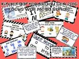 KINDERGARTEN READY GEN 2016 FOCUS WALL **Mega Bundle** - B