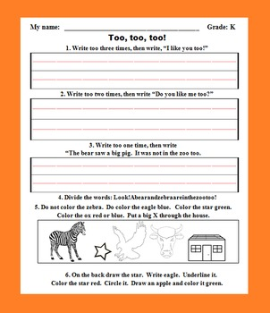 KINDERGARTEN SIGHT WORDS LEARNING MAT ACTIVITIES (ON SALE JUNE-JULY)