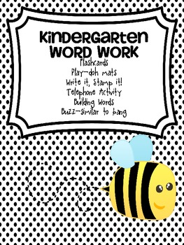KINDERGARTEN sight words packet