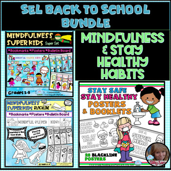 KINDNESS COUPONS PACK! FREEBIE Caring Classroom Program