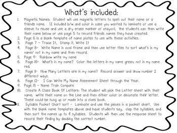 Kindergarten Name Activities (Common Core Foundational Skills)