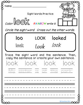 KINDERGARTEN SIGHT WORDS PRACTICE FOR THE YEAR {Print and Go}