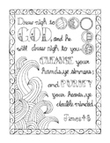 KJV Bible Coloring Pages