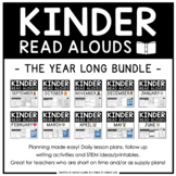 "KINDER READ ALOUDS: THE ""YEAR LONG"" BUNDLE"
