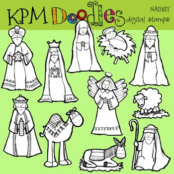 KPM Christmas Nativity Stamps
