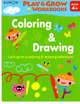 KUMON Play&Grow Coloring&Drawing Ages 4+