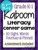 Kaboom Sight Word Game- 50 Sight Words- literacy center, Grade K-1, ELL