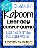 Kaboom Sight Word Game- List 1 of 5 of the 100 sight words- Literacy Center- K-3