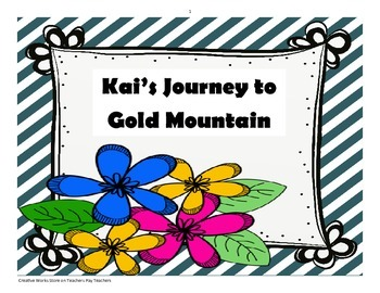 Kai's Journey to Gold Mountain by Katrina Currier Reading Quiz + Story Elements