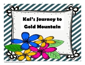 Kai's Journey to Gold Mountain by Katrina Currier Reading
