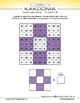 Kakooma Addition Laminates Advanced 9x9
