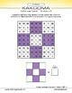 Kakooma Addition Laminates Advanced 9x9 Lite