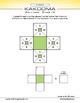 Kakooma Addition Laminates Basic 4x4 Lite