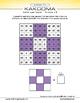 Kakooma Addition Pro Laminates Advanced 9x9