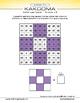 Kakooma Addition Pro Laminates Advanced 9x9 Lite