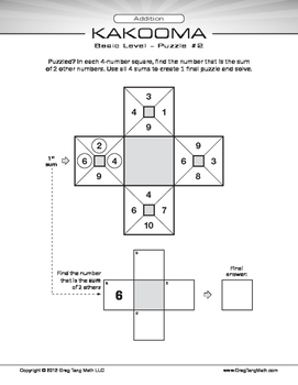 Kakooma Addition Worksheets Basic 4x4 Lite