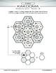 Kakooma Addition Worksheets Moderate 7x7 LITE