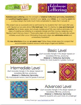 Kaleidoscope Lettering