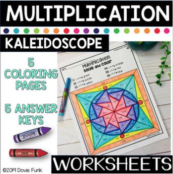 Multiplication Coloring Worksheets Bundle Kaleidoscopes