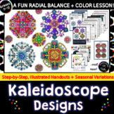 Kaleidoscope Designs! Radial Balance!  Art Elements & Design Principles Lesson!