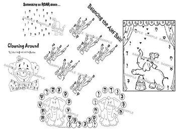Kamatz Circus -Alef Bais Fun Sheets