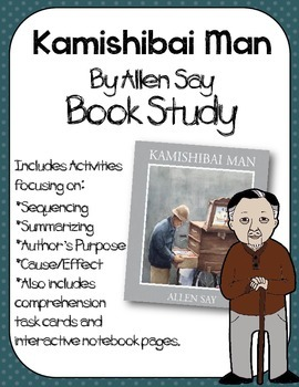 Kamishibai Man Book Study:Organizers and Interactive Notebook Pages