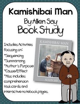 Kamishibai Man Book Study:Organizers and Interactive Noteb