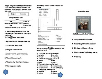 Kamishibai Man Comprehension Tri-fold: Journeys Grade 3; Lesson 9