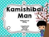 Kamishibai Man Journal Booklet 3rd Grade Journeys