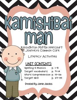 Kamishibai Man (Journeys Supplemental Materials)