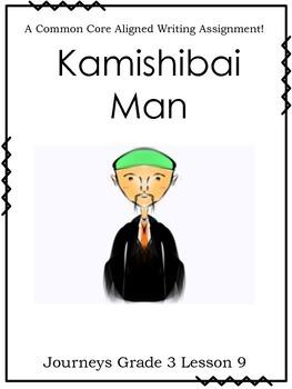 Kamishibai Man-Journeys Grade 3-Lesson 9