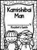 Kamishibai Man Journey's Supplemental Activities -- Third Grade Lesson 9