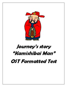 Kamishibai Man OST formatted test