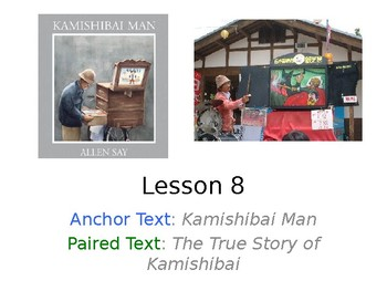 Kamishibai Man PowerPoint with Weekly Activities Journeys 3rd Grade
