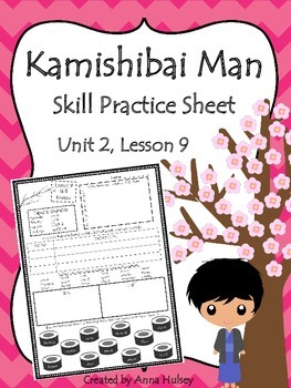 Kamishibai Man (Skill Practice Sheet)