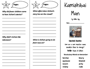Kamishibai Man Trifold - Journeys 3rd Grade Unit 2 Week 4 (2011)