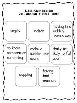 Kamishibai Man - Vocabulary
